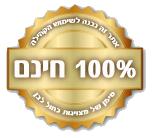 img_100