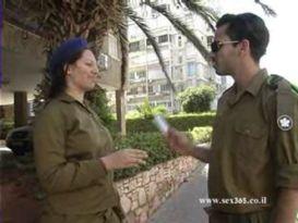 חיילים ישראליים חרמנים
